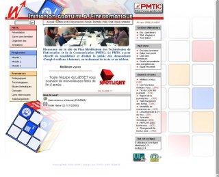 2005 - PMTIC 2.5 version actuel
