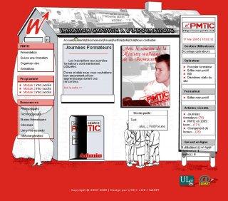 2004 - PMTIC 2.4 réalisé avec Olo sur l'idée conceptuel de Jeff