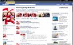 Facebook,… de pire en pire