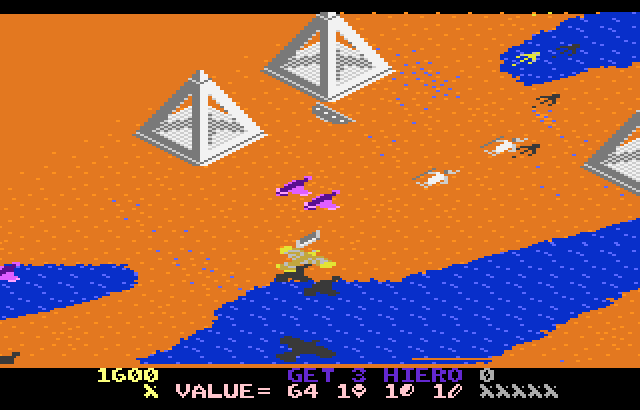 Desert Falcon (Atari 7800)