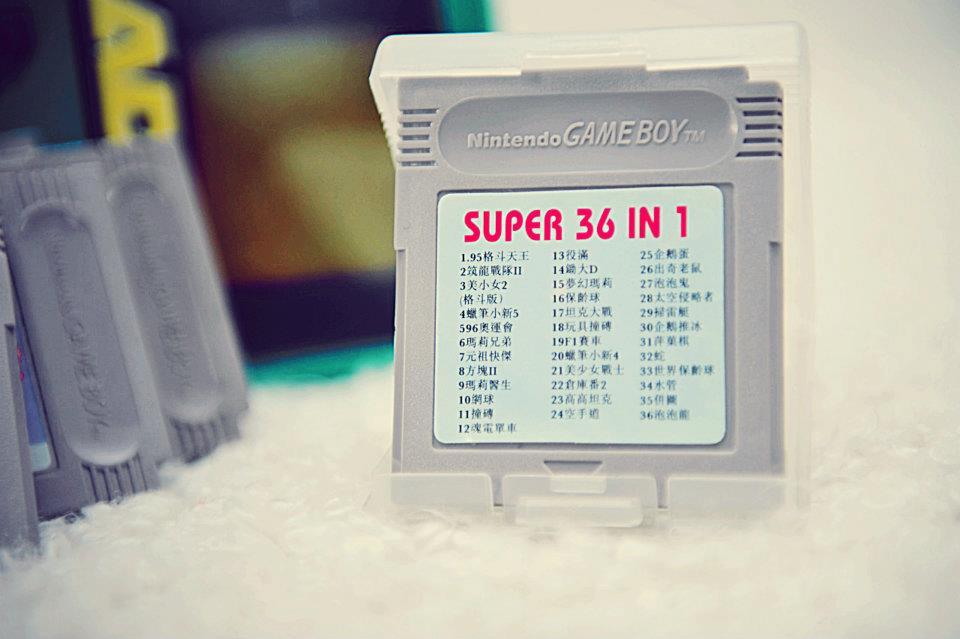 Ma première cartouche GameBoy rétro