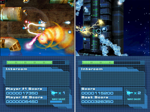 Nanostray 2 - DS (Shin'en - Majesco)