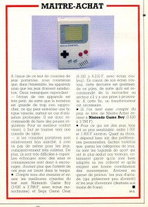 Test Achat - Gameboy