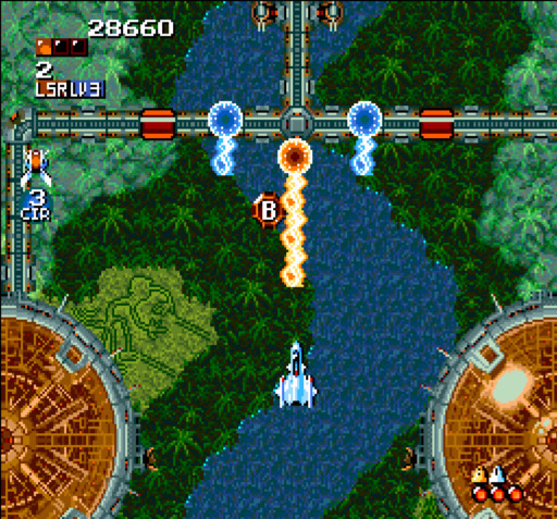 Super Aleste (SNES)