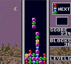Columns (GameGear)