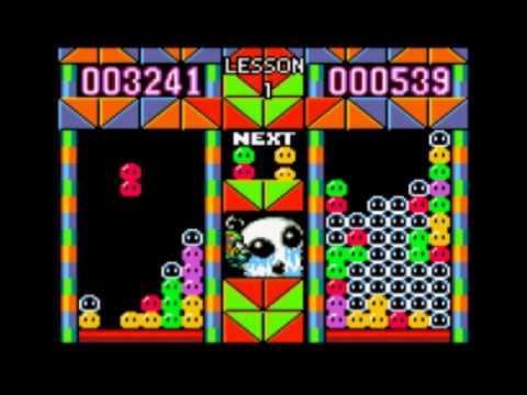 Puyo Puyo - Game Gear (SEGA - Compile, 1993)