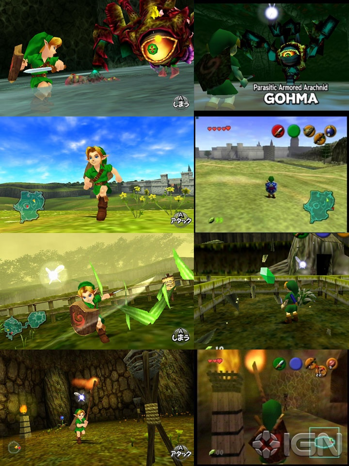 Ocarina of Time 3DS VS N64