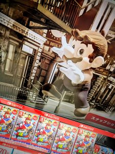 Mario est à Akihabara