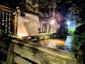 Dans les petites rues de Kyoto
