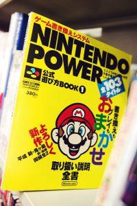 Nintendo Power - Les trésors de l'Université de Ritsumeikan