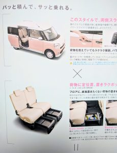 Daihatsu Canbus - JAP 2017