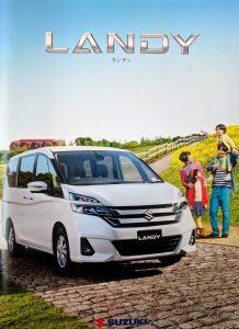 Suzuki Landy - JAP 2017