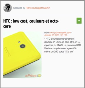 HTC Low Cost