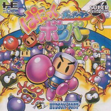 Bomberman - OST
