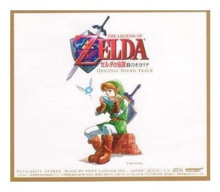 Legend of Zelda : Ocarina of Time - OST