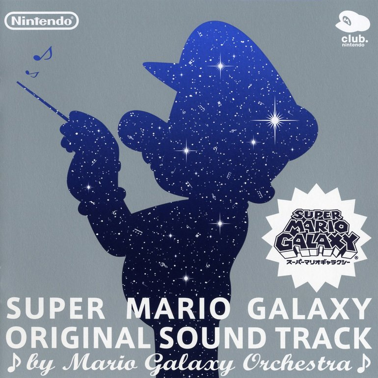 Super Mario Galaxy - OST