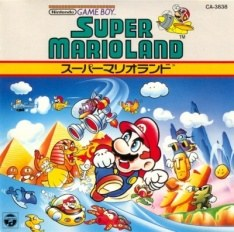 Super Mario Land - OST