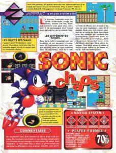 Mega Force 22 Page 133 (1993 11)