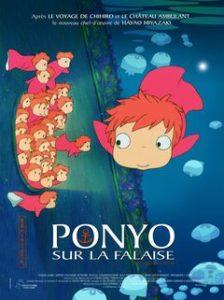 Ponyo Sur La Falaise, 2008